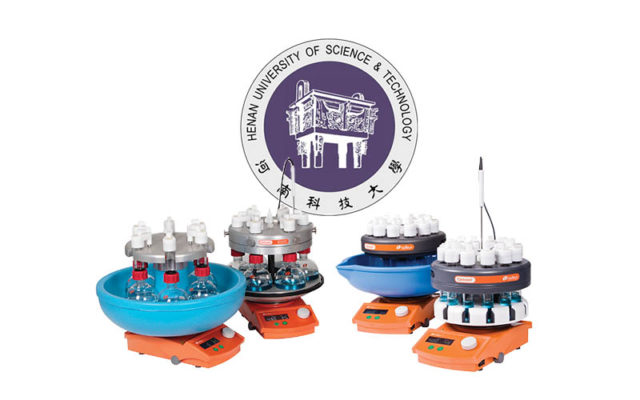 Henan Academy of Sciences Carousel 6 and 12